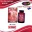 Auswelllife Sheep Placenta Max 50,000 mg รกแกะ thumbnail 19
