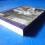 สมเด็จรีเยนต์ โดย ดารณี ศรีหทัย พิมพ์ครั้งแรก ส.ค. 2554 thumbnail 5