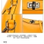 Maomaobag กระเป๋าสะพายแฟชั่นสีเหลือง ทรงเก๋ มินิไซส์ thumbnail 8