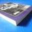 สมเด็จรีเยนต์ โดย ดารณี ศรีหทัย พิมพ์ครั้งแรก ส.ค. 2554 thumbnail 4