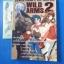 WILD ARMS 2 nd PlayStation thumbnail 13