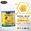 auswelllife royal jelly 2180 mg นมผึ้ง thumbnail 4