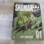 SHAMAN KING เล่ม 1 (BIG BOOK) thumbnail 1
