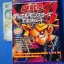 YU - GI - OH! DUEL MONSTERS 6 EXPERT 2 GAME BOY ADVANCE thumbnail 15