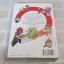 วิทยาศาสตร์สนุกคิด พิชิตโลกันตร์ เล่ม 1 มุนซองกี เรื่องและภาพ อิงอร ศรีเกษ แปล thumbnail 4