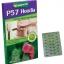 พี57 ฮูเดีย สลิมมิ่ง 30เม็ด (P57 Hoodia Slimming 30Caps.) thumbnail 3