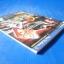 Guilyt Gear ISRKA หนังสือเฉลยเกม PlayStation2 thumbnail 4