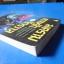 สงคราม ความรัก และจักรวาล โดย จรัลพัฒน์ พิมพ์ครั้งแรก ก.พ. 2543 thumbnail 4