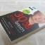 30 วิธีเอาชนะโชคชะตา (The Luckiest Man in the World) พิมพ์ครั้งที่ 13 บัณฑิต อึ้งรังษี เขียน thumbnail 2