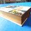 วิมานชีวิต เล่ม 1 โดย อุปถัมภ์ กองแก้ว พิมพ์เมื่อ พ.ศ. 2508 ปกแข็งมีใบหุ้มปก มีตรายางประทับในเล่ม thumbnail 4