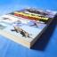 รวมสุดยอดเครื่องบินโจมตี ผู้พิทักษ์ทหารราบ ภารกิจอันตรายในแนวรบเหนือพื้นดิน พิมพ์ครั้งที่หนึ่ง ต.ค. 2548 thumbnail 3