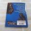 หนังสือชุดเรื่องหลอนขวัญผวา คำสาปสยองโลก พันธ์วสุ เขียน thumbnail 4