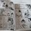 การ์ตูนความรู้ชุดมหาราชไทย พ่อขุนรามคำแหงมหาราช โดย ทีมงาน E.Q. Plus thumbnail 3