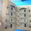 TOUCH ขลุกขลิกพลิกหัวใจ จำนวน 5 เล่มจบ เย็บเล่มปกแข็ง เป็นหนังสือเช่า thumbnail 10