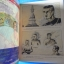 พระยากง พระยาพาน สมควร สกุลทอง thumbnail 7