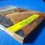 กสิกร ปีที่ 35 เล่ม 5 กันยายน 2505 thumbnail 2
