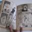 จิ๋กโก๋กลับใจ ฮาโอะ ! บุน บุน Bun Bun เล่ม 4 (เล่มจบ) ฮิเดยูกิ โยเนฮาร่า เขียน thumbnail 2