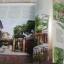 ้บ้านและสวน ฉบับที่ 498 กุมภาพันธ์ 2561 escape thumbnail 20