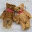 ตุ๊กตาหมีผ้าขนสีน้ำตาล ขนาด 8.5 cm. - Getty thumbnail 6