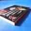ฆ่าทำขวัญ โดย มนันยา พิมพ์ครั้งที่สอง มิ.ย. 2539 thumbnail 5