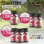 Auswelllife Cranberry 50,000 mg thumbnail 13