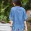 เสื้อ ผ้ายีนส์ ผ้าเนื้อนิ่ม งานปักใบไม้ thumbnail 5