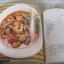อาหารชุดสุขภาพ เห็ดอร่อย โดย กองบรรณาธิการสำนักพิมพ์แสงแดด thumbnail 4