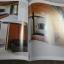 ้บ้านและสวน ฉบับที่ 498 กุมภาพันธ์ 2561 escape thumbnail 13