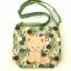 ** พร้อมส่งค่ะ ** กระเป๋าสะพายข้าง ลายแมวน้อย สีเขียว thumbnail 1