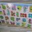 ชุดกระดานจิ๊กซอเรียนรู้ตัวอักษรภาษาอังกฤษ (No.DX590) thumbnail 2