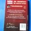 ปมปริศนา ราชาไหมไทย จิม ทอมป์สัน JIM THOMPSON THE UNSOLVED MYSTERY BY William Warren แปลโดย สุรเดช ไกรนวพันธุ์ พิมพ์เมื่อ พ.ศ. 2544 thumbnail 16