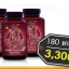 Auswelllife Sheep Placenta Max 50,000 mg รกแกะ thumbnail 5