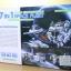 ชุดโซล่าเซลหุ้นยนต์อวกาศ 7IN1 thumbnail 2
