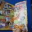 คู่มือเกมภาษาญี่ป่น ZEXAL 2 thumbnail 7