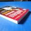 ปมปริศนา ราชาไหมไทย จิม ทอมป์สัน JIM THOMPSON THE UNSOLVED MYSTERY BY William Warren แปลโดย สุรเดช ไกรนวพันธุ์ พิมพ์เมื่อ พ.ศ. 2544 thumbnail 4