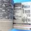 สารคดี ปีที่ 11 ฉบับที่ 126 สิงหาคม 2538 ๕๐ ปี สงครามโลกครั้งที่ ๒ thumbnail 7