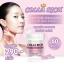 collarich collagen คอลล่าริช คอลลาเจน thumbnail 8