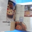 ครัวคู่สร้าง คู่สม เล่ม 2 รวมขนมไทย thumbnail 13