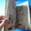 ชาติบุรุษทะยานฟ้า จำนวน 11 เล่ม เล่ม 1 - เล่ม 11 thumbnail 11