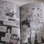 LOVE BLOG คลิกรักให้ลงล็อก 3 เล่มจบชุด ฟูจิวาระ อากิระ เขียน thumbnail 3