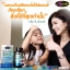 auswelllife smart algal dha for kids ดีเอชเอ thumbnail 8