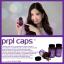 B-Hip PRPL Caps 2 พีอาร์พีแอล แคป 2 thumbnail 3