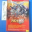 SUPER ROBOT WARS MX PlayStation 2 Expert Gamer thumbnail 12
