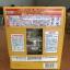 เเผ่นกันหนาวเเปะตัวขนาดใหญ่ อุ่นนาน 14 ชั่วโมง ญี่ปุ่นแท้ๆ สินค้าเพิ่งเข้ามาใหม่ thumbnail 6