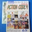 ACTION CODE NO.4 thumbnail 15