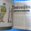 สารคดี ปีที่ 11 ฉบับที่ 126 สิงหาคม 2538 ๕๐ ปี สงครามโลกครั้งที่ ๒ thumbnail 10