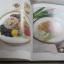 อาหารรสอร่อย พิมพ์ครั้งที่ 4 โดย กองบรรณาธิการสำนักพิมพ์แสงแดด thumbnail 3