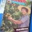 กสิกร ปีที่ 35 เล่ม 6 พฤศจิกายน 2505 thumbnail 13