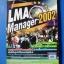 LMA Manager 2002 thumbnail 1