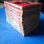 ชาติบุรุษทะยานฟ้า จำนวน 11 เล่ม เล่ม 1 - เล่ม 11 thumbnail 2